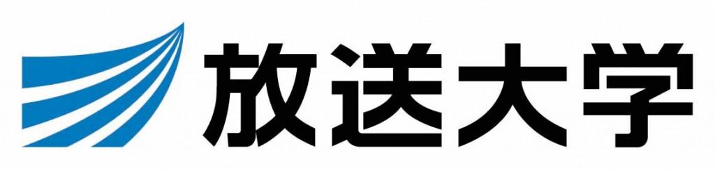 放送大学ロゴ長方形